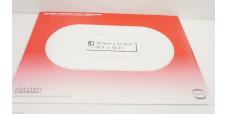 Bard 0010209 Composix Kugel Hernia Patch 6.3inx12.3in Large Circle