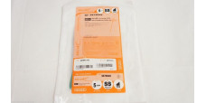 Bard Access Systems 0678945 MicroEZ Microintroducer Safety Kit 4.5FR ~ Lot of 7