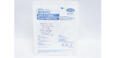 Tyco 12142 Kendall Safe-T-Vac Suction Cath. Tray 14Fr. (x)